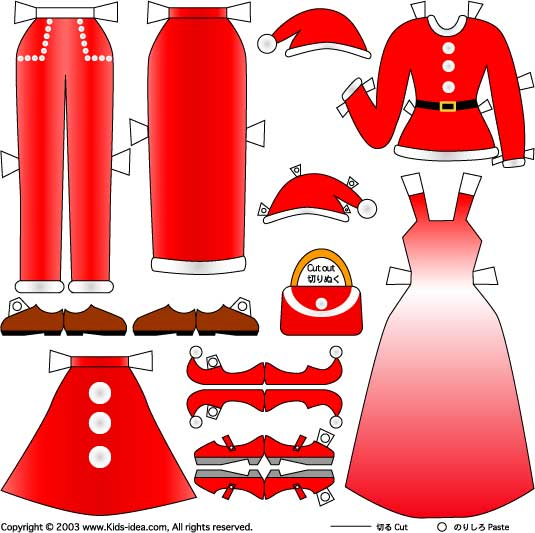 Are like paper dolls except you can make as many as you like and glue